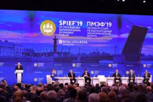 Петербургский международный экономический форум-2019