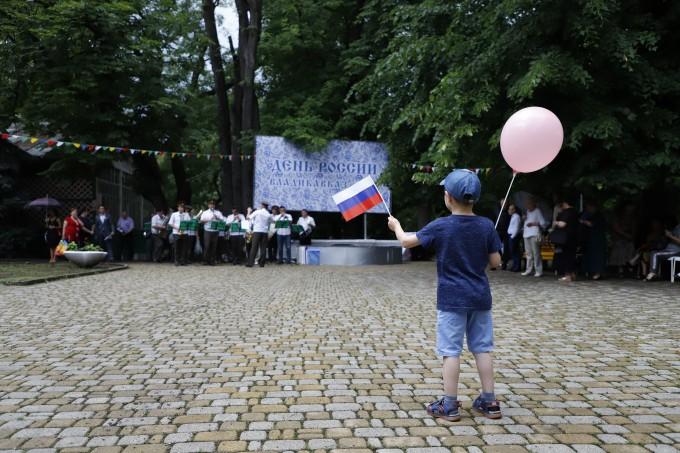 Во Владикавказе отпраздновали День России