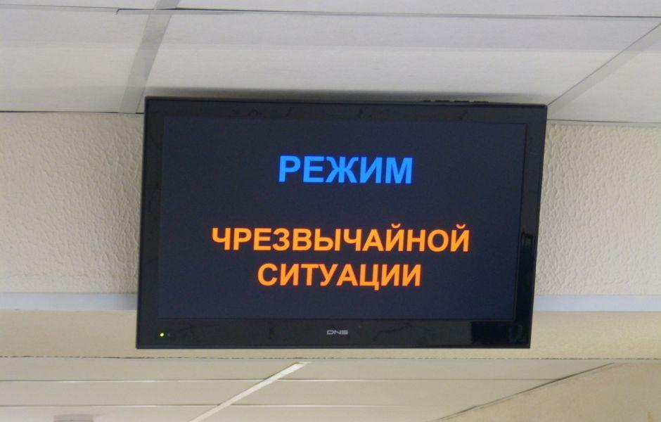 На территории Северной Осетии введут режим ЧС