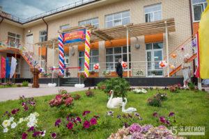 Во Владикавказе открылся крупный детский сад на 280 мест