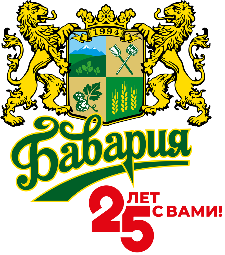 «Бавария» приглашает на юбилей