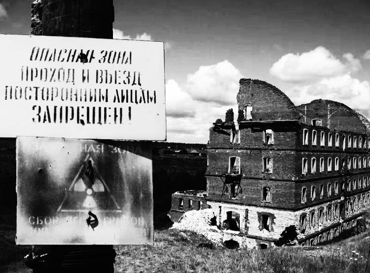 Под грифом «секретно»: как осетинские солдаты участвовали в ликвидации ядерного взрыва на химкомбинате «Маяк»