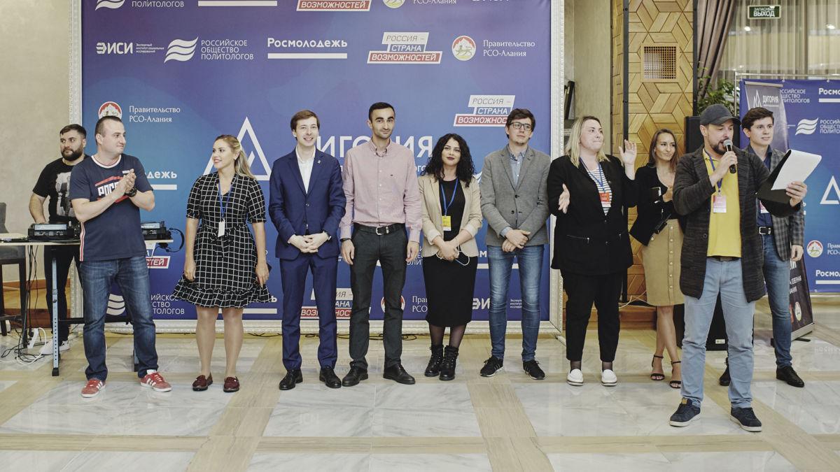 Участники Форума «Дигория» презентовали модель образа будущего России