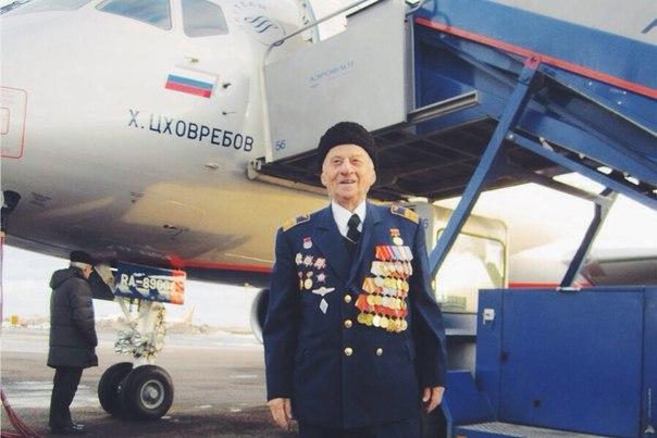 Крупнейшая авиакомпания России посвятила свой конкурс Харитону Цховребову