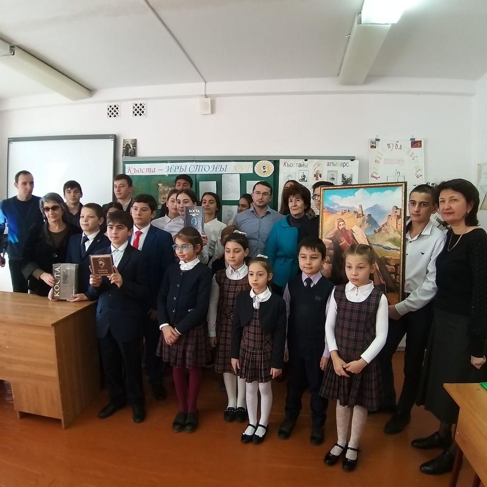 Во Владикавказе прошел конкурс, приуроченный к празднованию 160-летия со дня рождения Коста Хетагурова