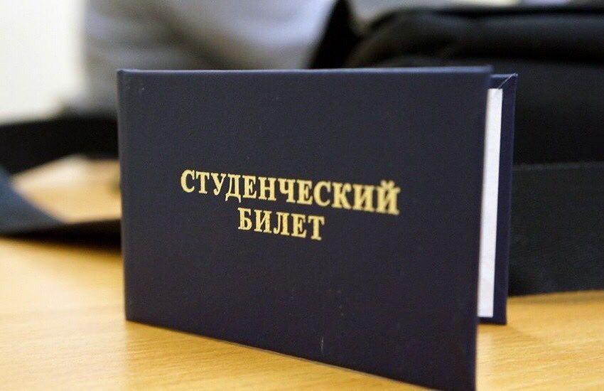 В Северной Осетии преподаватель ВУЗа подозревается в получении взятки