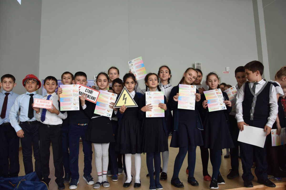 Школьников Северной Осетии обучают основам электробезопасности