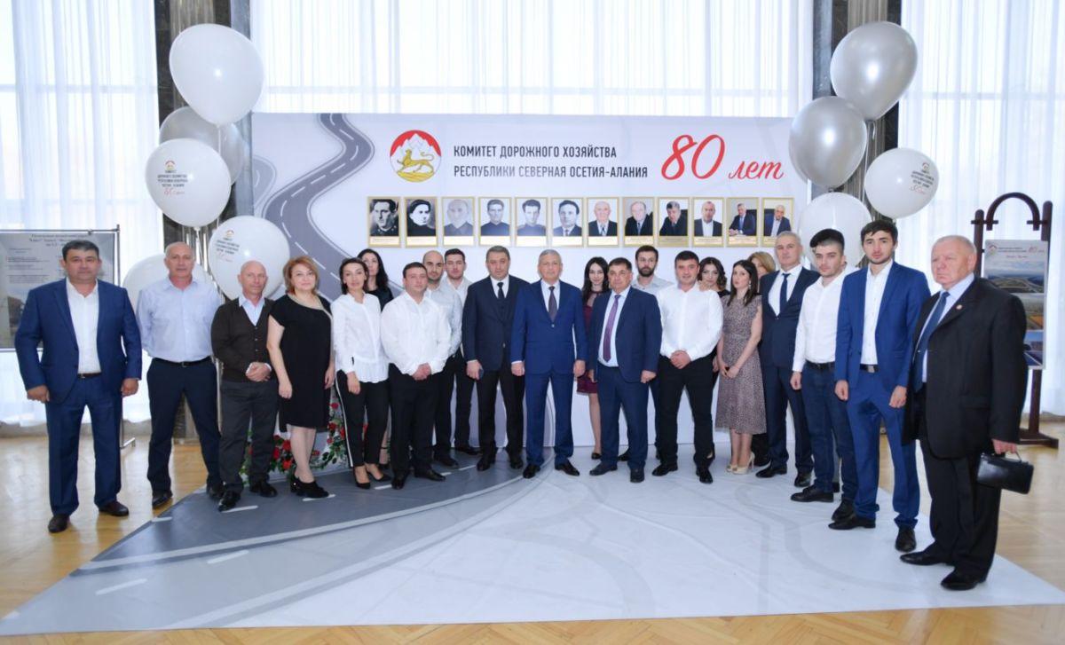 Во Владикавказе чествовали лучших работников дорожного хозяйства