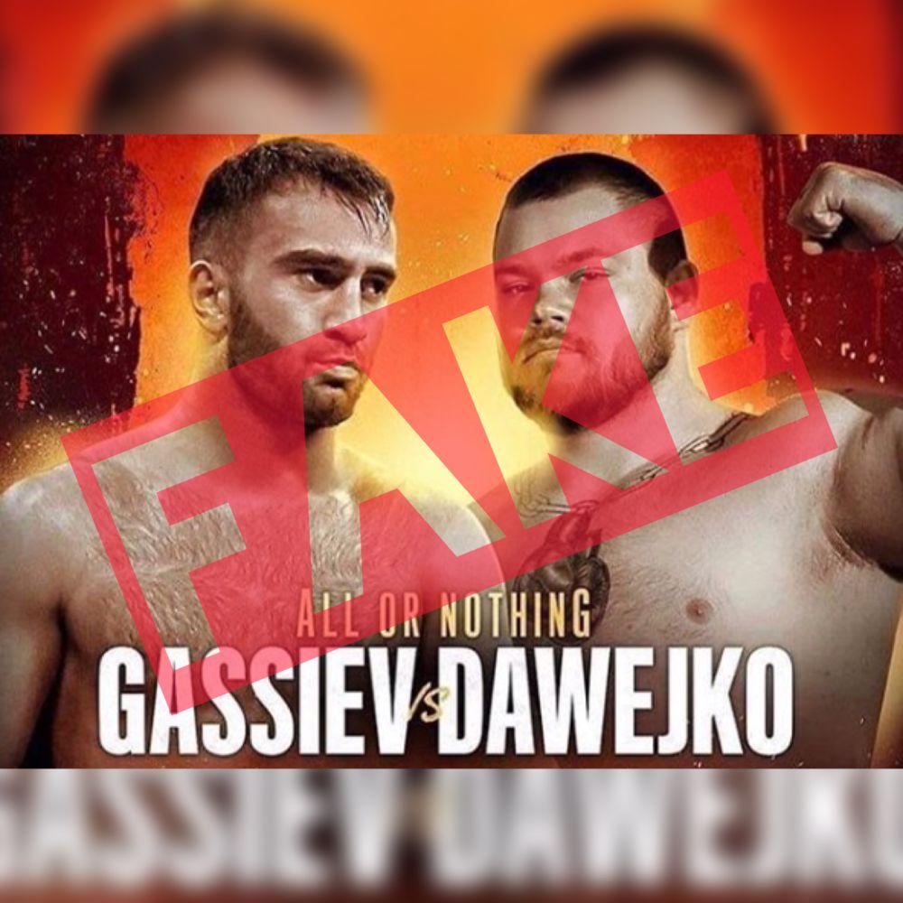 Мурат Гассиев не будет боксировать с Джоуи Давейко