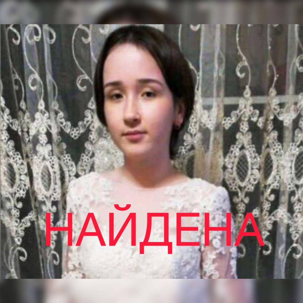 Пропавшая Элла Хадарцева найдена в Иркутске