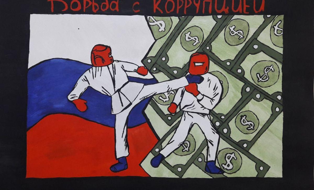 Определены результаты конкурса детских рисунков «Дети против коррупции»