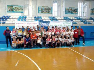 Во Владикавказе прошел фестиваль параспорта