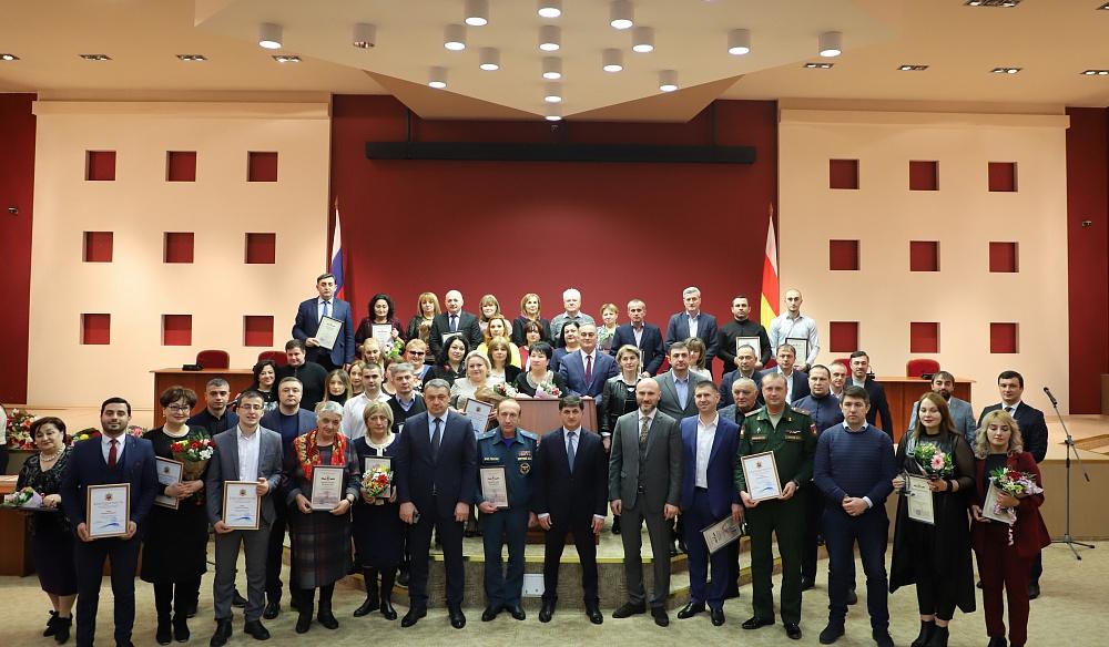 Во Владикавказе наградили активистов городских мероприятий