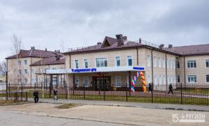 Ардонская ЦРБ торжественно открылась после капитальной реконструкции