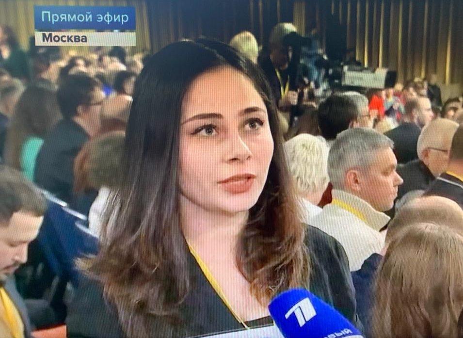 Перед пресс-конференцией президента РФ корреспондент «15-го Региона» дала интервью Первому каналу