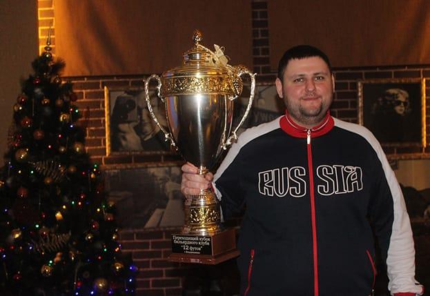 Итоговый новогодний турнир по русскому бильярду выиграл Барон Чельдиев