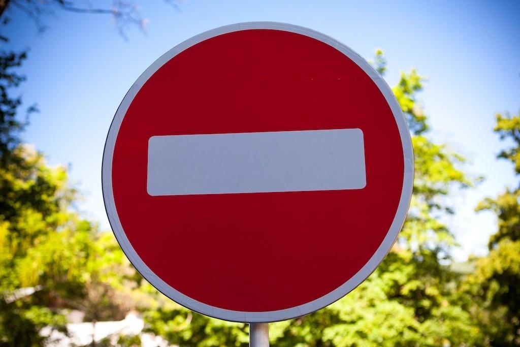 Проезд запрещен: во Владикавказе на набережной реки Терек установили шлагбаум