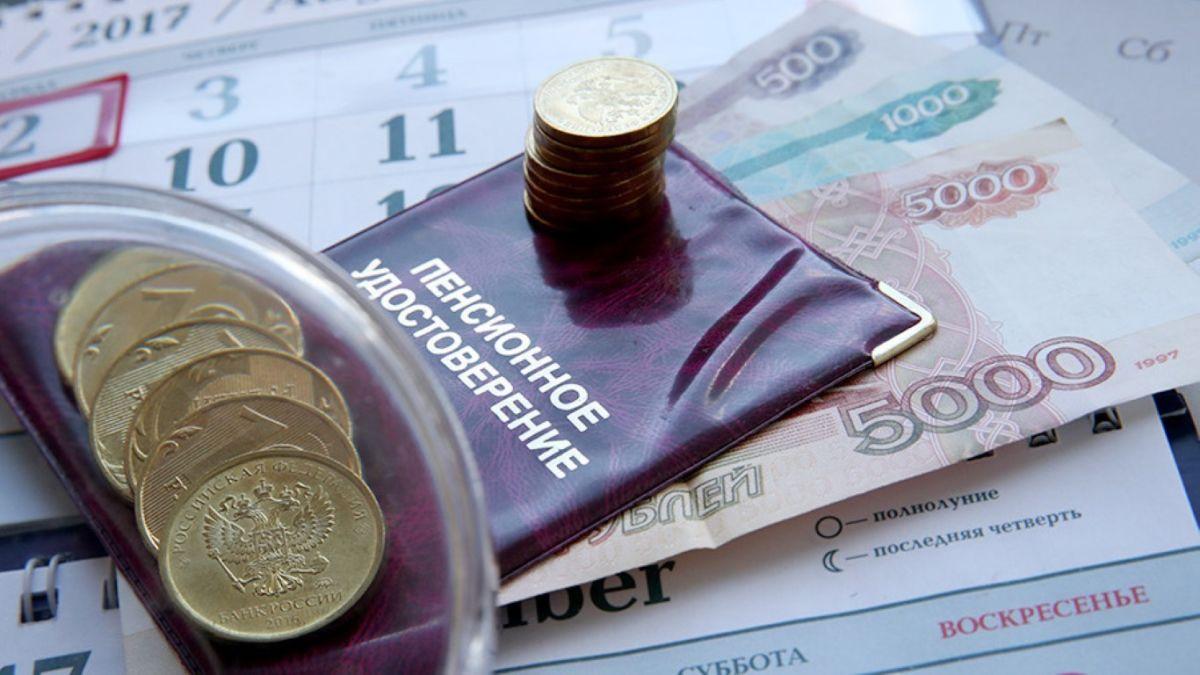 Более 150 тысяч жителей Северной Осетии с января 2020 года будут получать повышенную пенсию