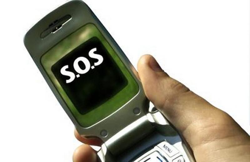 В Северной Осетии порядка 800 человек пользуются устройствами «Мобильный телохранитель»