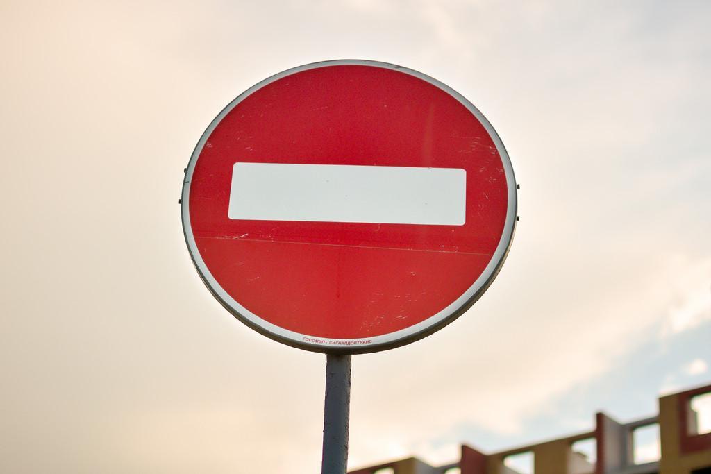 Во Владикавказе временно будет ограничено движение автотранспорта