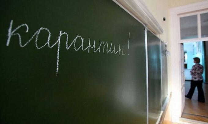 Образовательные учреждения Владикавказа закрыты на карантин