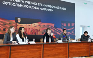 Во Владикавказе презентовали проект учебно-тренировочной базы футбольного клуба «Алания»