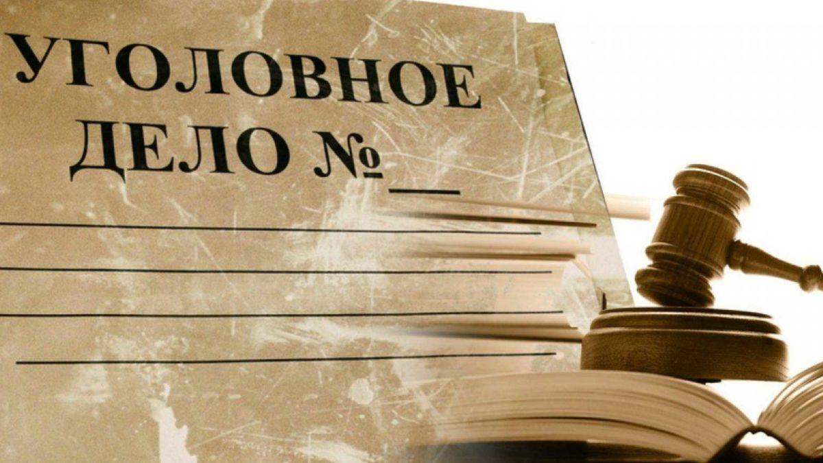 В Северной Осетии 42-летний чиновник подозревается в превышении должностных полномочий