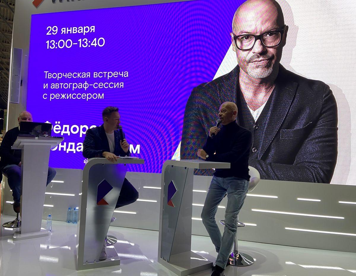 Wink получил эксклюзивные цифровые права на показ новых фильмов Федора Бондарчука