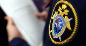 Бывшему сотруднику прокуратуры предъявлено обвинение в убийстве