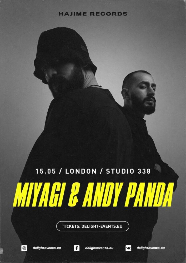 MiyaGi и Andy Panda дадут концерты в крупнейших столицах европейских стран