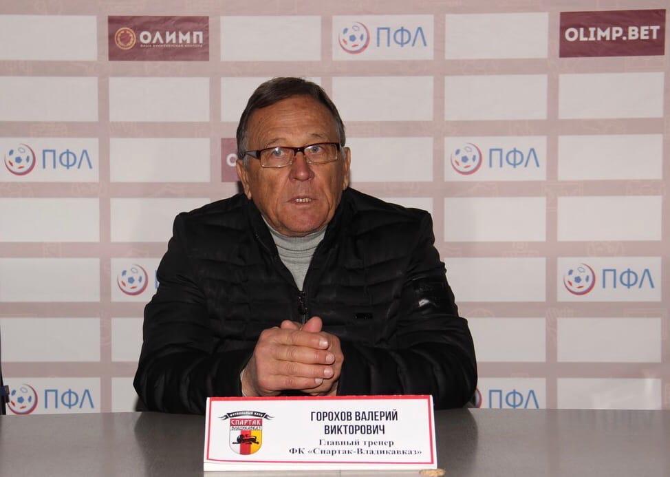 Будем рады помочь главной команде республики – Валерий Горохов