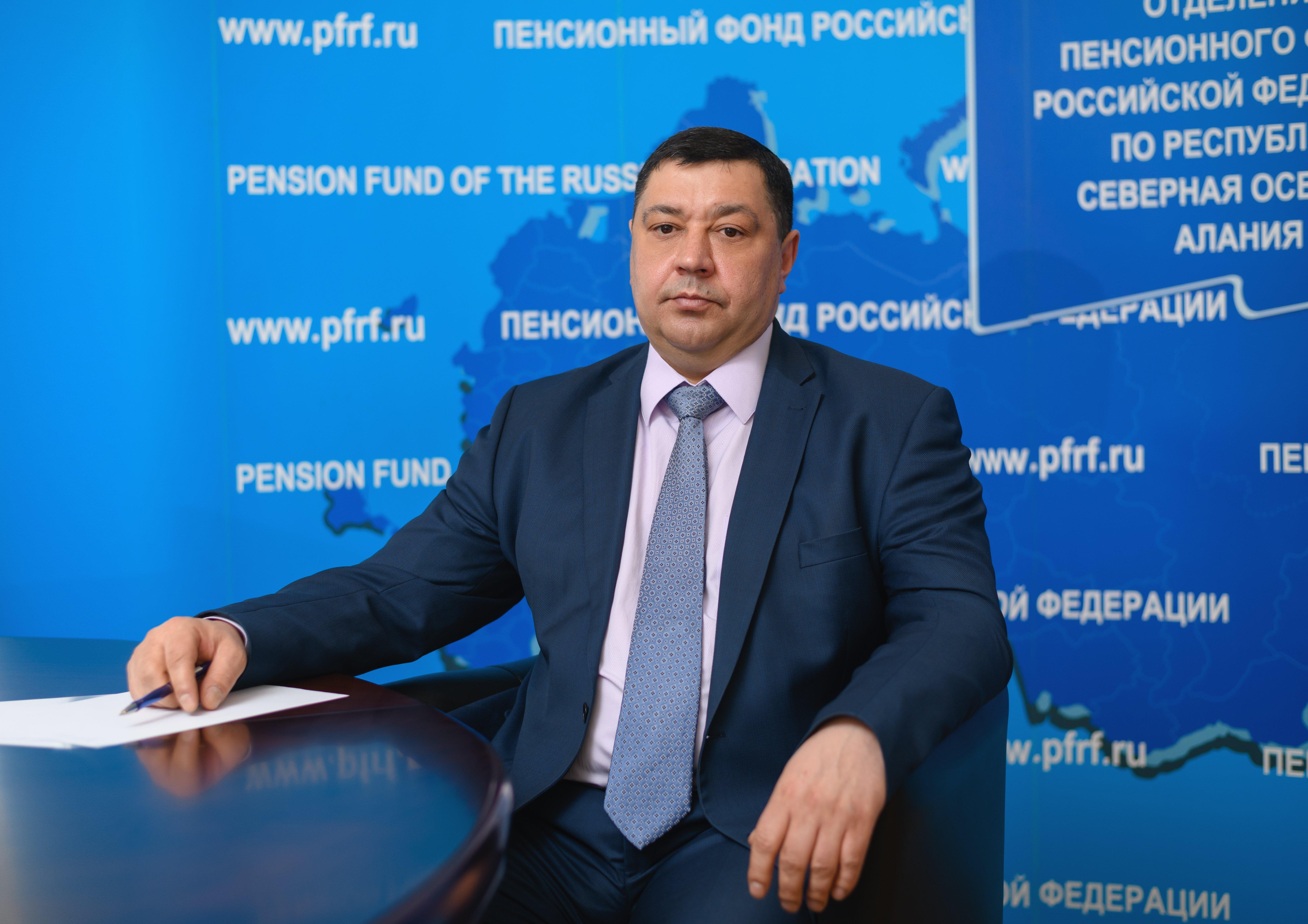 Заявление управляющего ОПФР по Северной Осетии Сергея Таболова