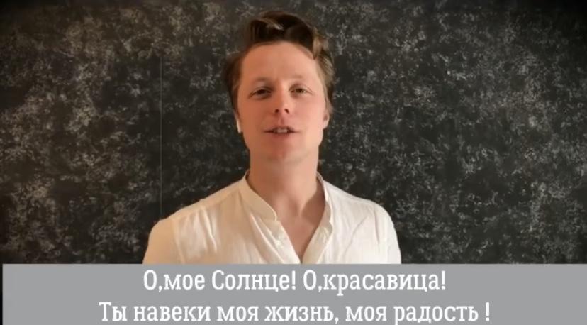 Артисты мюзиклов поддержали жителей Осетии в период пандемии