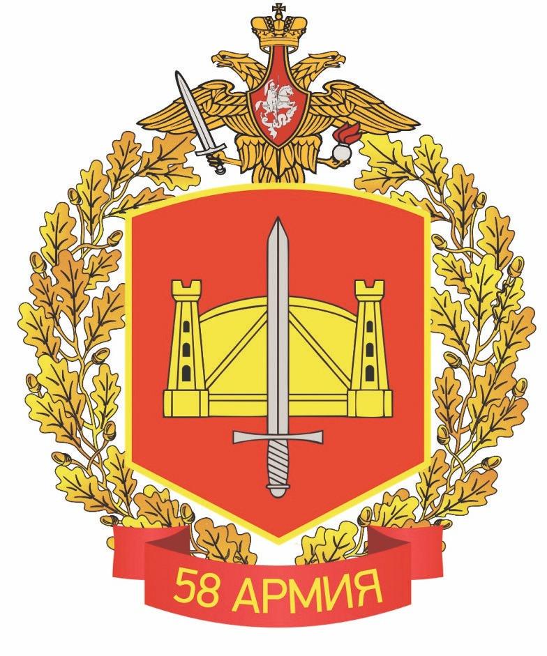 Прославленной 58-й армии ЮВО исполняется 25 лет