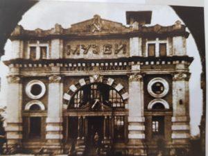 Храм истории осетинского языка и литературы