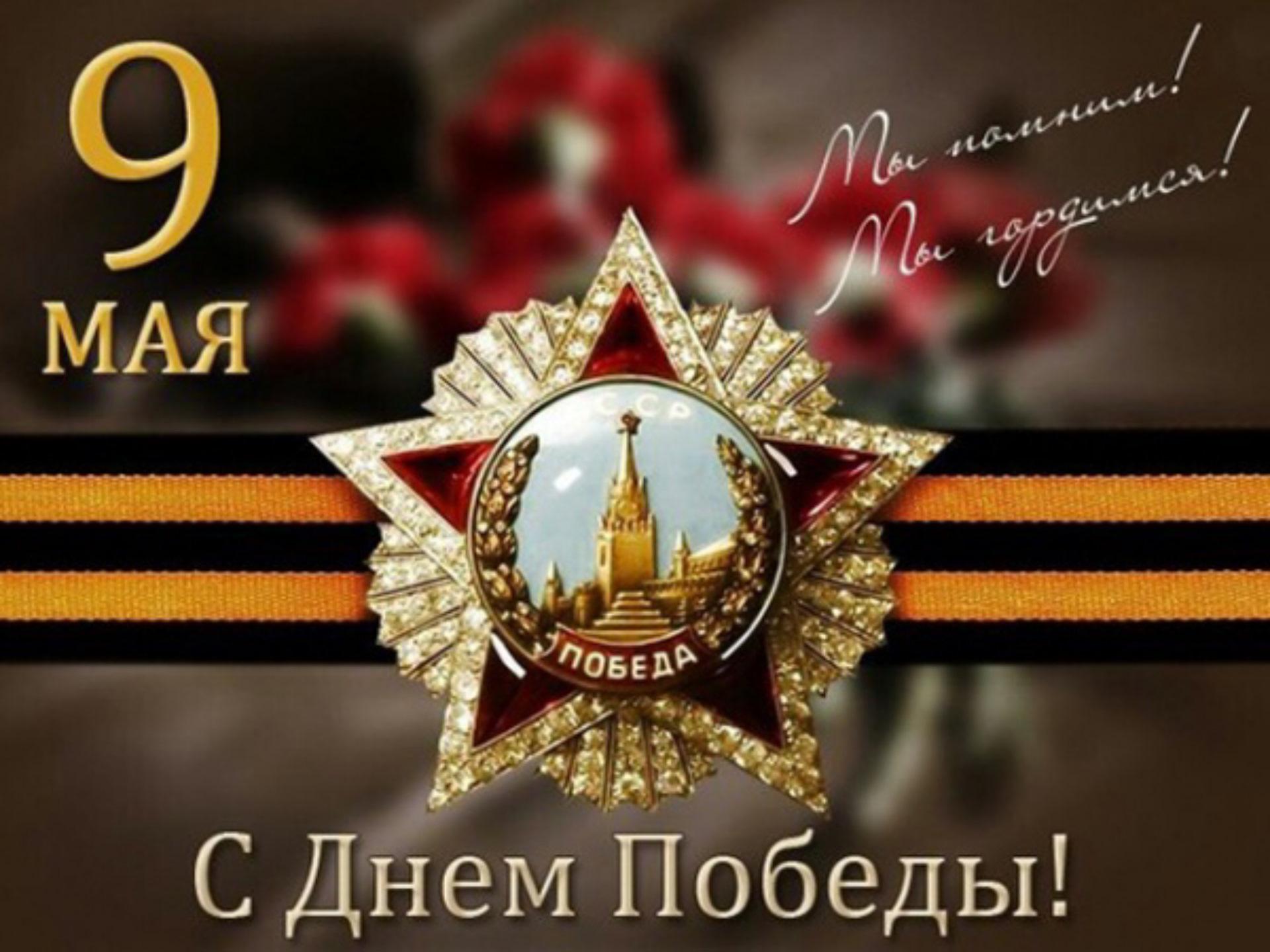 Ветераны Великой Отечественной войны поют «Катюшу»