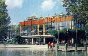 На месте бывшего ресторана «Нар» появится зона отдыха
