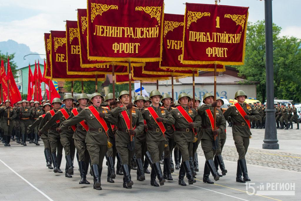 Военный парад в честь 75-летия Победы