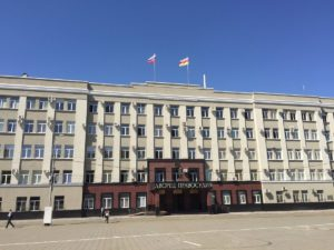 Владимир Путин назначил председателем Арбитражного суда Северной Осетии Марину Носенко