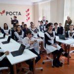 В 42 сельских школах Северной Осетии открылись центры «Точка роста»