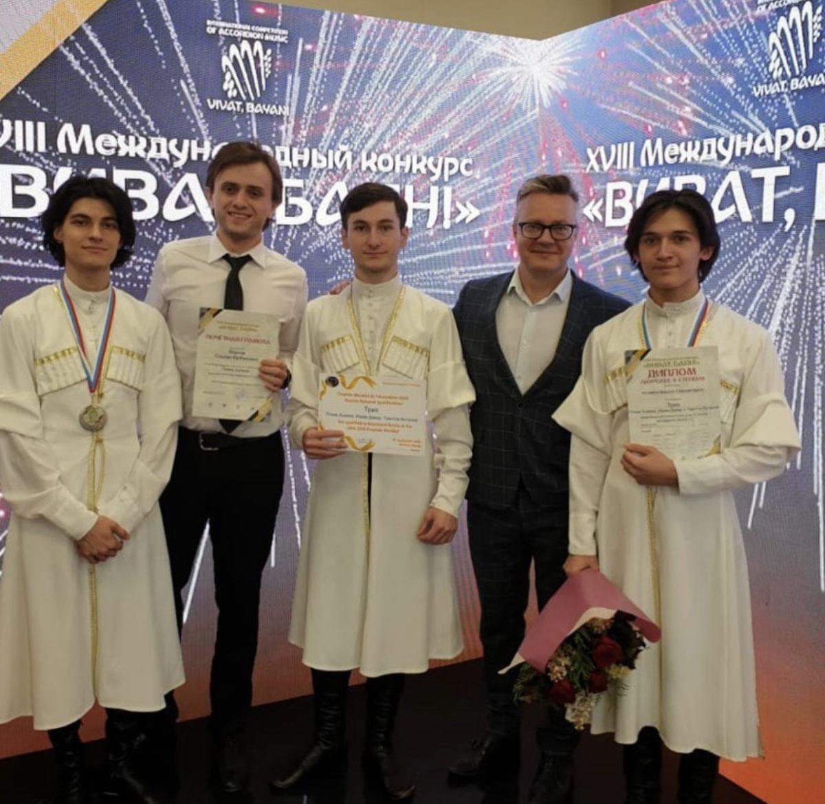 Студенты ВКИ им. В. Гергиева успешно выступили на международном фестивале «Виват, баян!»