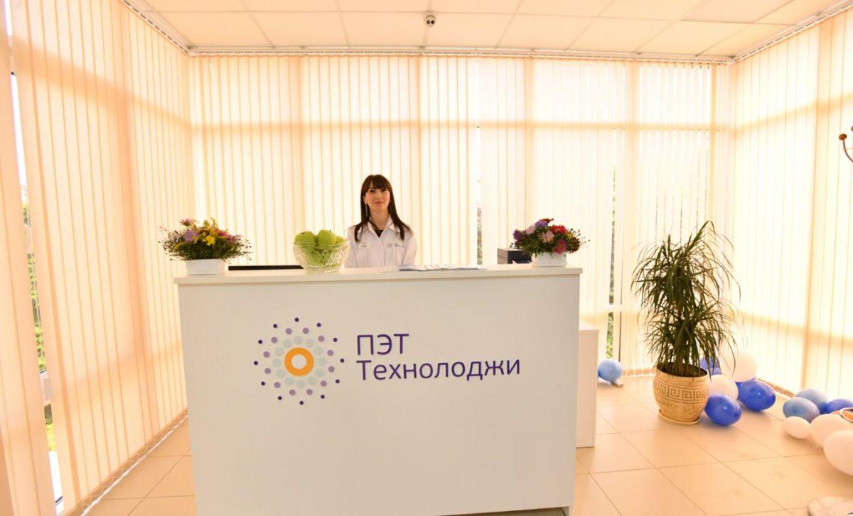 Во Владикавказе открылся центр ядерной медицины