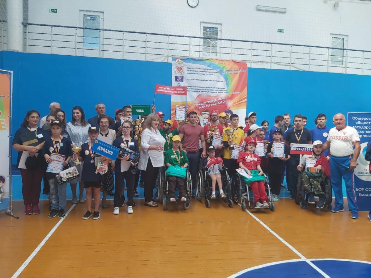 Во Владикавказе прошла Спартакиада для детей-инвалидов и инвалидов детства