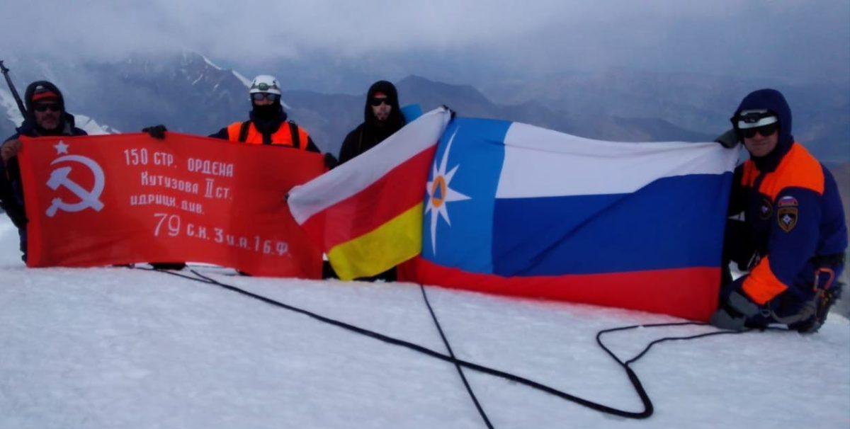 Знамя над облаками: североосетинские спасатели совершили восхождение на г. Казбек