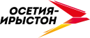 ГАУ РСО–Алания «НТК «Осетия- Ирыстон»