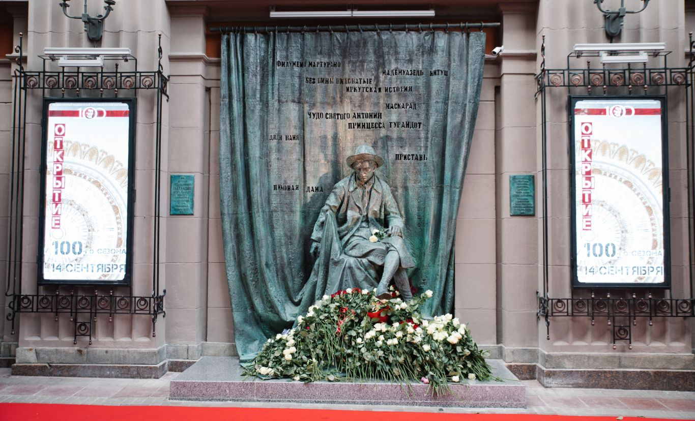 Новый памятник Вахтангову