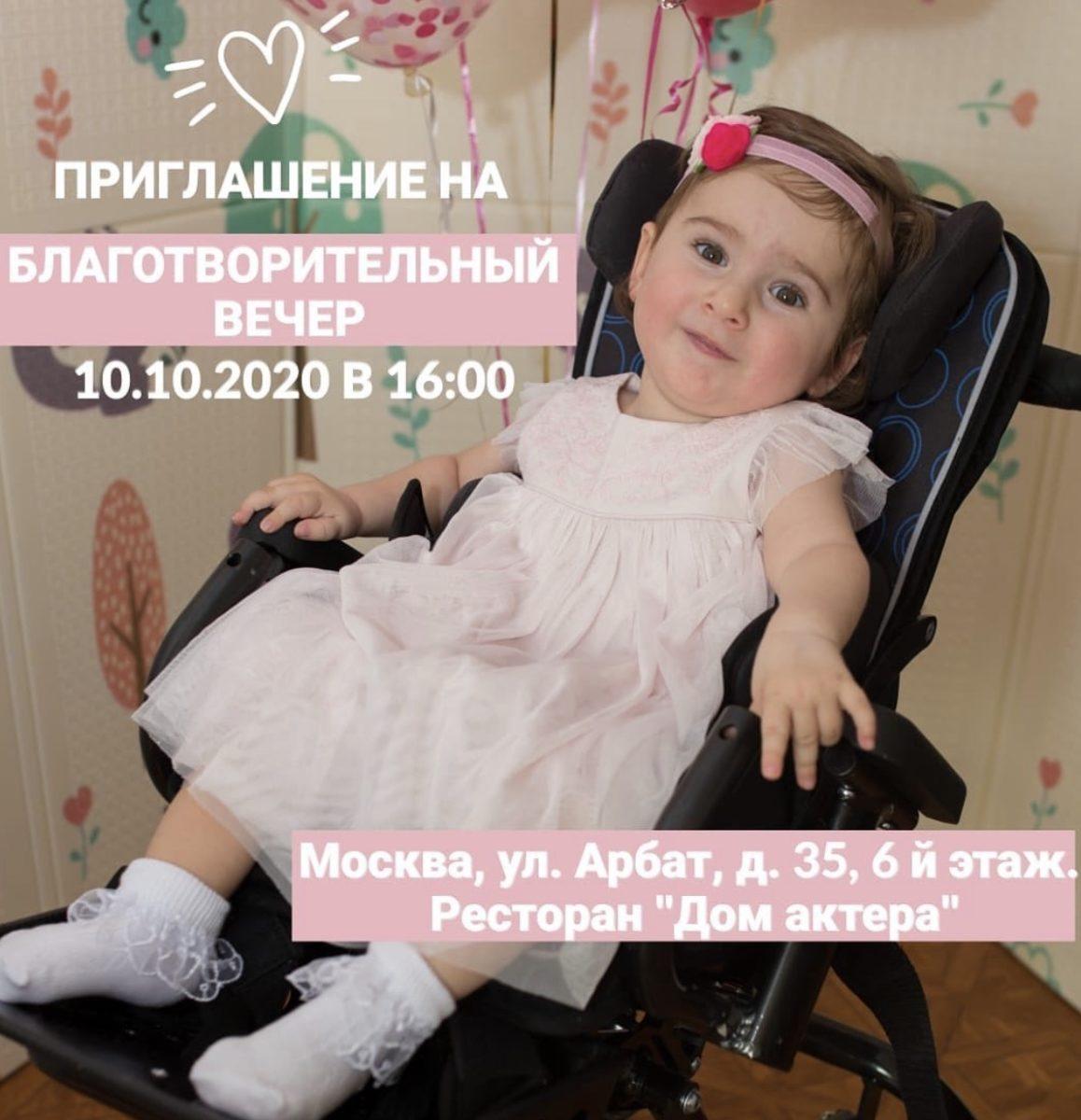 В столице Северной Осетии пройдет автопробег в поддержку Зарины Бадоевой
