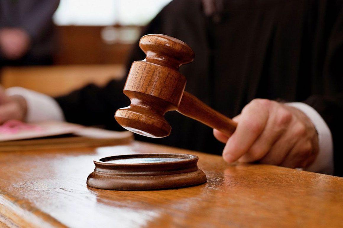 Житель Владикавказа признан виновным в причинении смерти по неосторожности
