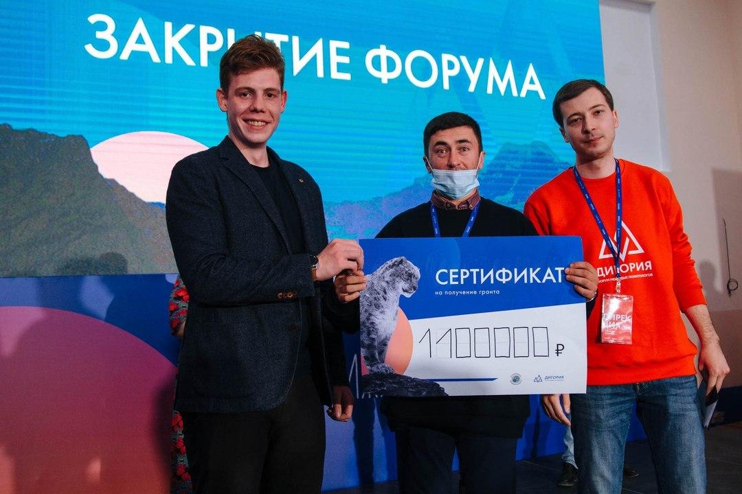 Трое представителей Северной Осетии выиграли грант на общую сумму 2,6 млн рублей