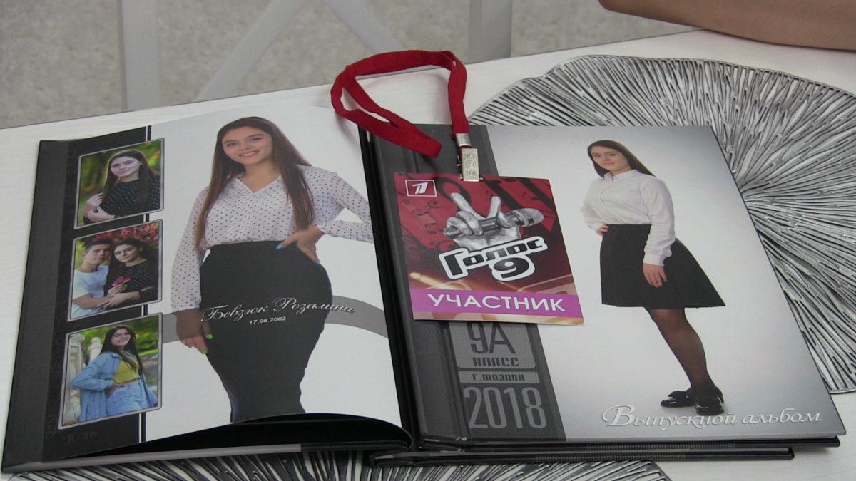 18-летняя моздокчанка стала участницей программы «Голос» на Первом канале